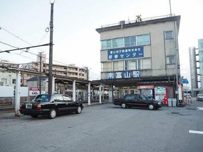 南富山駅まで280m