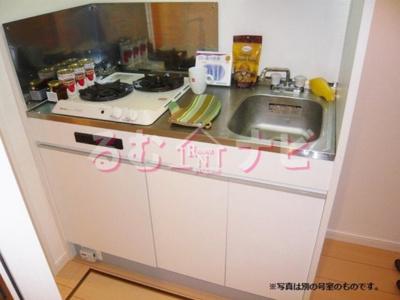 【キッチン】コートドール高宮