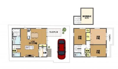 建物:1399万円/延床面積:92.74㎡