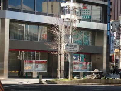 三菱東京UFJ銀行新名古屋駅前支店まで632m