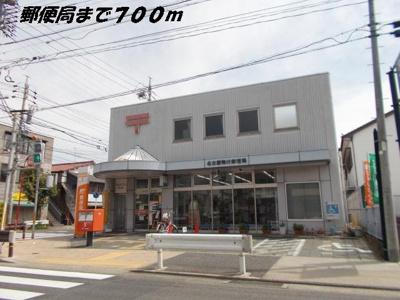 名古屋鴨付郵便局まで700m