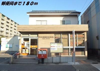 名古屋横前郵便局まで180m
