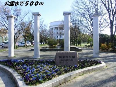 稲葉地公園まで500m