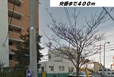 中村警察・城屋敷交番まで400m
