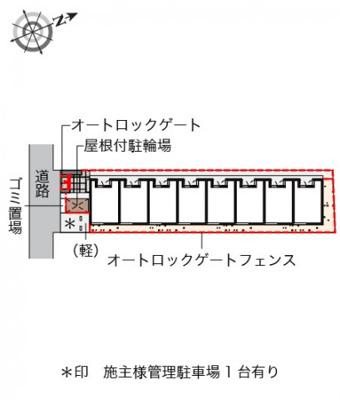 【その他】レオネクスト筒井