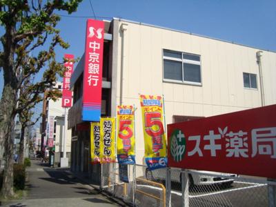 愛知銀行中根支店まで192m
