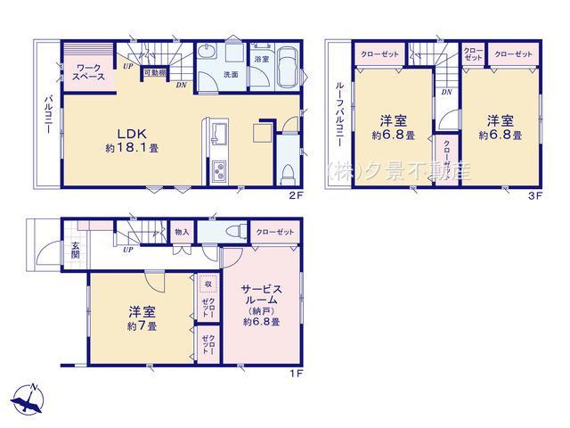 【間取り】浦和区領家3丁目13-2(2号棟)新築一戸建てグランパティオ