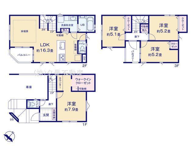 緑区大字中尾2111-3(B号棟)新築一戸建てメルディア