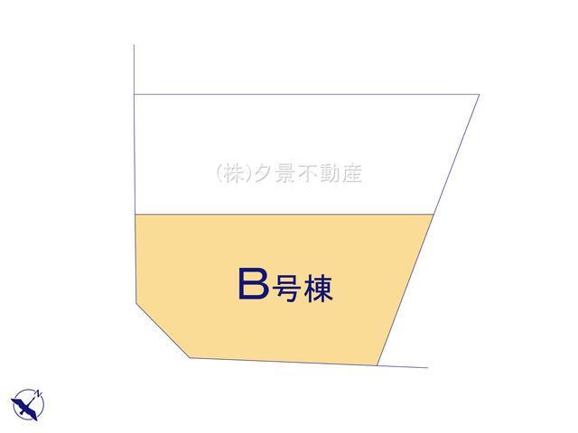 【区画図】緑区大字中尾2111-3(B号棟)新築一戸建てメルディア