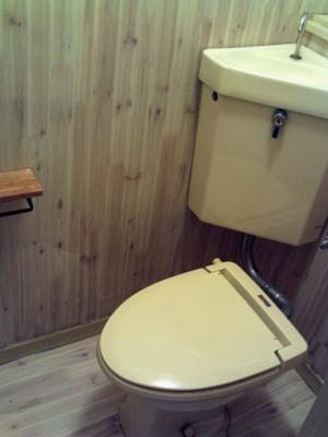 【トイレ】泉が丘2丁目テラスハウス