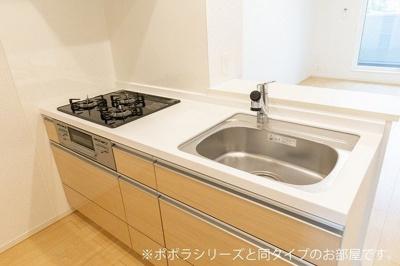 【キッチン】プリムラ A