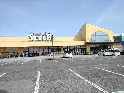 セルバ市川三郷店まで700m