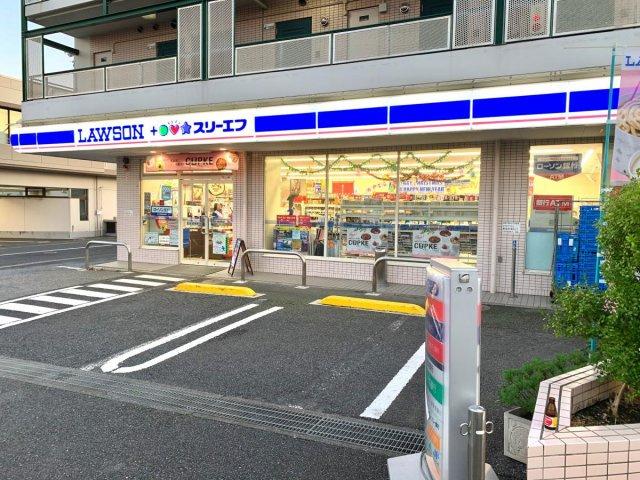 ローソン・スリーエフ松戸馬橋店