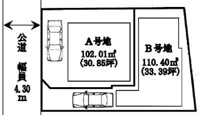 【区画図】箕面市半町4丁目 新築戸建 B号地