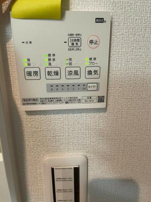 【設備】PIT HANEDA