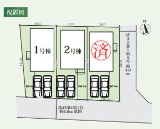 【区画図】平塚市寺田縄 新築戸建 全3棟1号棟