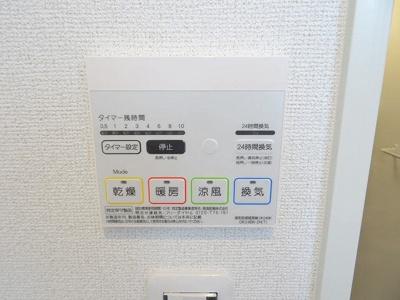 【設備】プリムローズ
