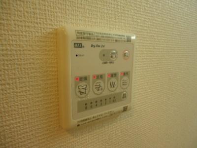 【設備】メゾン・ド・ソレイユM.T