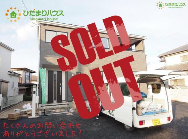 2階の居室は全て南向きの為陽当たり良好♪ 全居室6帖以上・収納付きなのでお部屋の住空間もスッキリ広々使えます(*^^)v