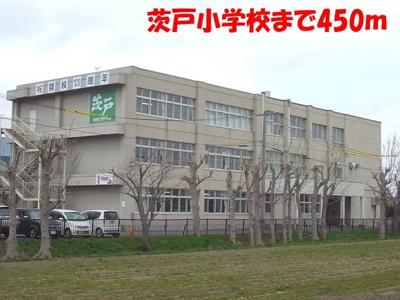 茨戸小学校まで450m