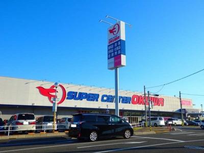 スーパーセンターオークワまで2000m