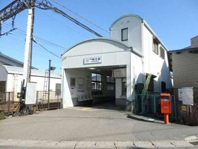 伊勢朝日駅まで850m