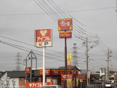 すき家1国朝日店まで850m