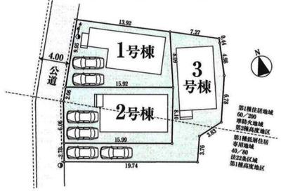 【全3棟・2号棟】土地面積130.41㎡(39.44坪)