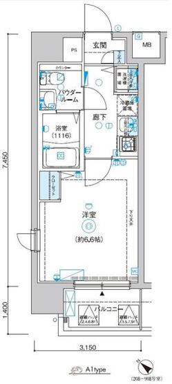 レグラス新横浜駅前