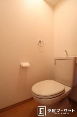【トイレ】フラワーアベニュー五番館