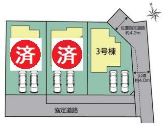 【区画図】土浦市真鍋4丁目3期 新築戸建 全3棟
