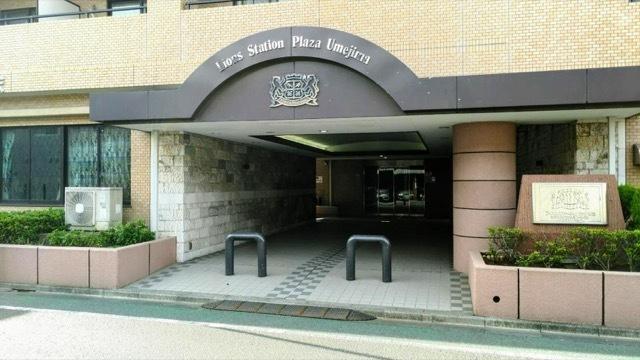 【エントランス】ライオンズステーションプラザ梅島