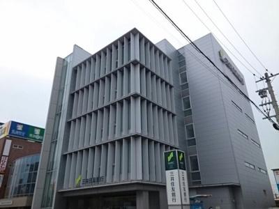 三井住友銀行様まで1000m