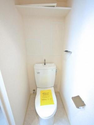 【トイレ】メゾンSKM蔵前