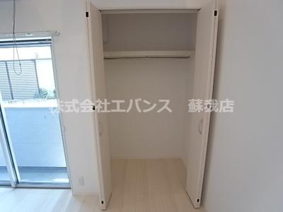 【収納】cube inohana(キューブイノハナ)