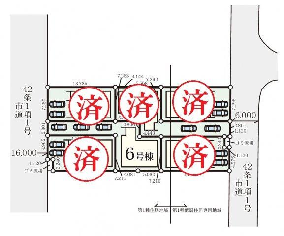 【区画図】スペリオ新松戸南1丁目 全6棟