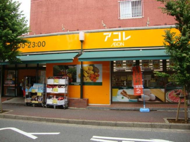 アコレ新松戸3丁目店