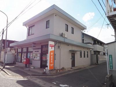 小倉高田郵便局まで350m