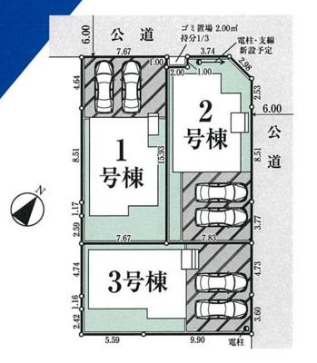 【区画図】入間市久保稲荷5丁目 全3棟 1号棟