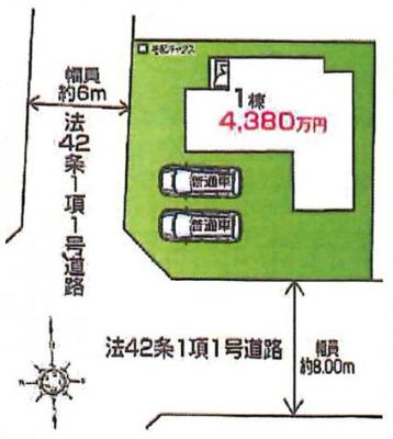 【区画図】久世郡第1久御山町栄 新築戸建