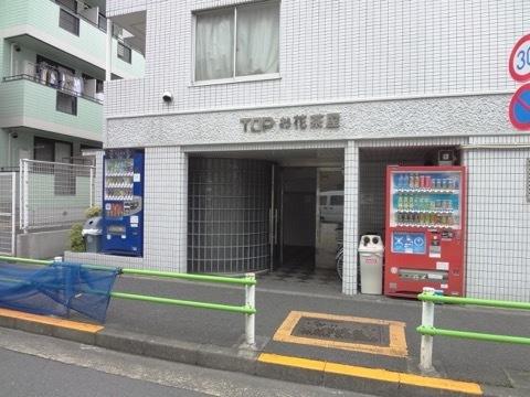 【エントランス】トップお花茶屋