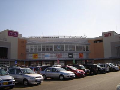 イオン盛岡南ショッピングセンターまで1,000m