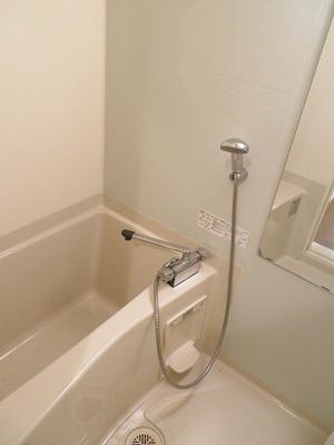 【浴室】ヴェルステージ大山