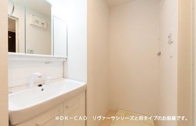 【独立洗面台】リヴァーサ・K