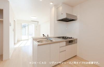 【キッチン】リヴァーサ・K