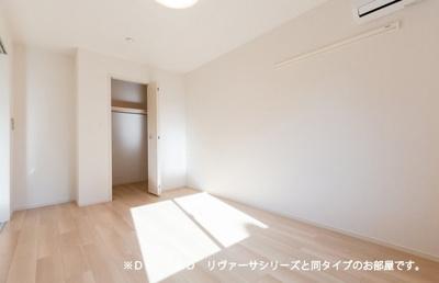【洋室】リヴァーサ・K
