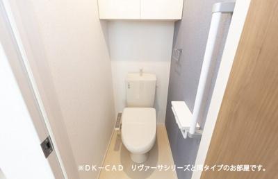 【トイレ】リヴァーサ・K