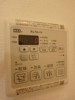 【玄関】コスモポート新田