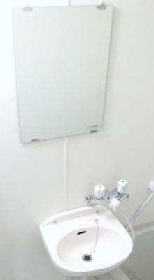 【洗面所】ロイヤルガーデン品川
