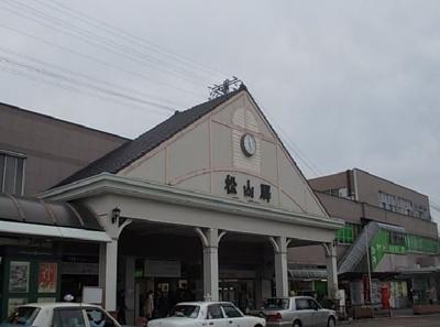 JR松山駅まで600m